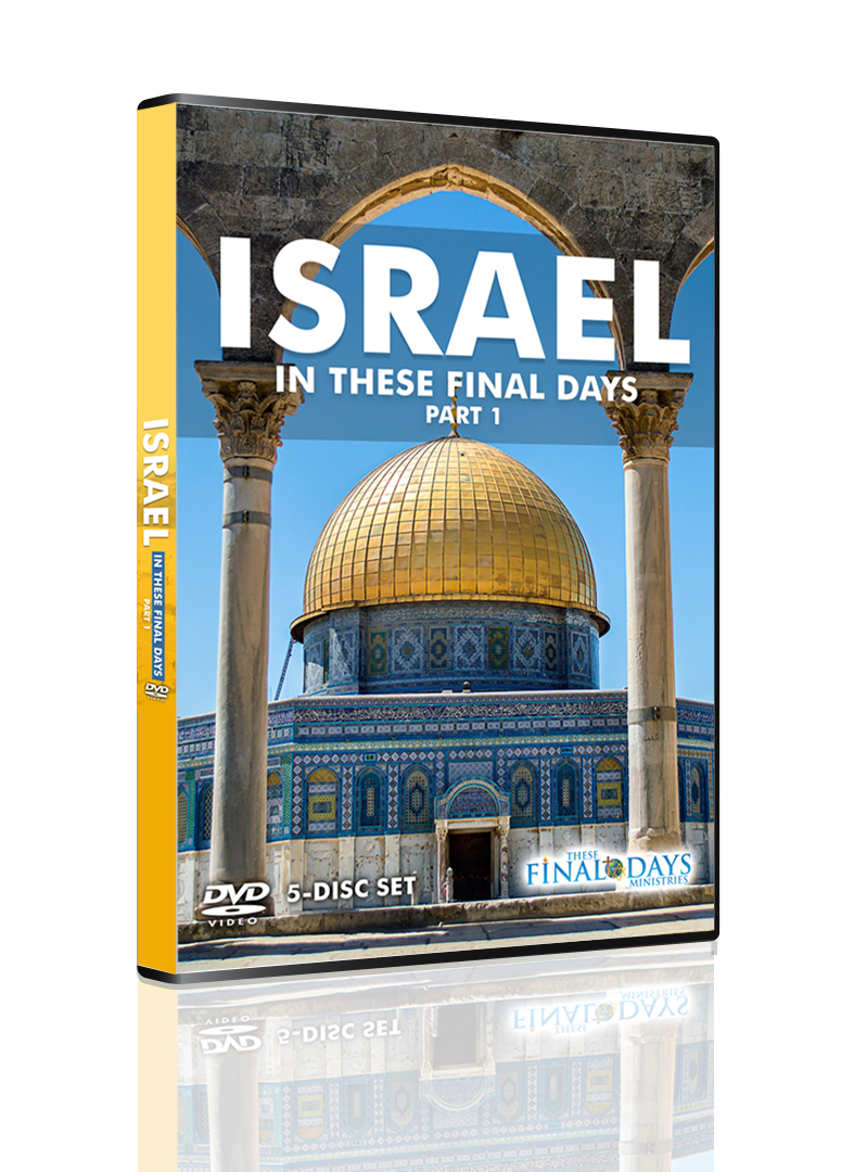 'Israel in These Final Days, Part 1' 5-Disc DVD Set